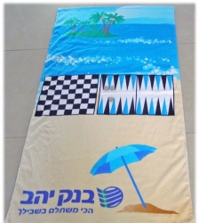 Customized Beach Towel
