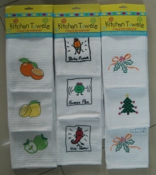Cotton Waffle Embroidery Kitchen Towels Set
